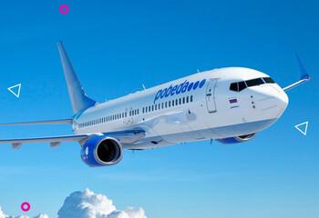 Победа с июня планирует возобновить рейсы из Воронежа в Москву и Петербург