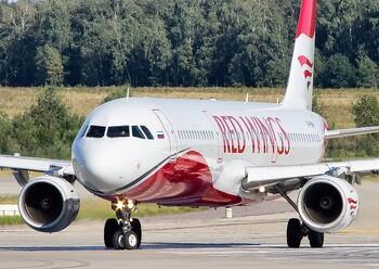 Red Wings полетит из Москвы в Грозный
