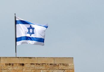 В Израиле вводят частичный карантин по выходным
