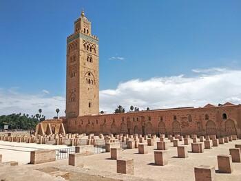 В Марокко откроются кафе, торговые центры, хаммамы