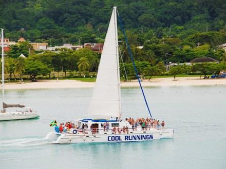 Dunn's River Falls by Catamaran Party Cruise Grand Palladium   Book Jamaica Excursions   bookjamaicaexcursions.com   Karandas Tours