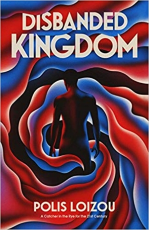 DISBANDED KINGDOM COVER