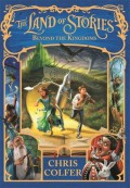 Beyond the Kingdoms (The Land of Stories) - Chris Colfer