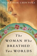 The Woman Who Breathed Two Worlds (The Malayan Series) - Selina Siak Chin Yoke