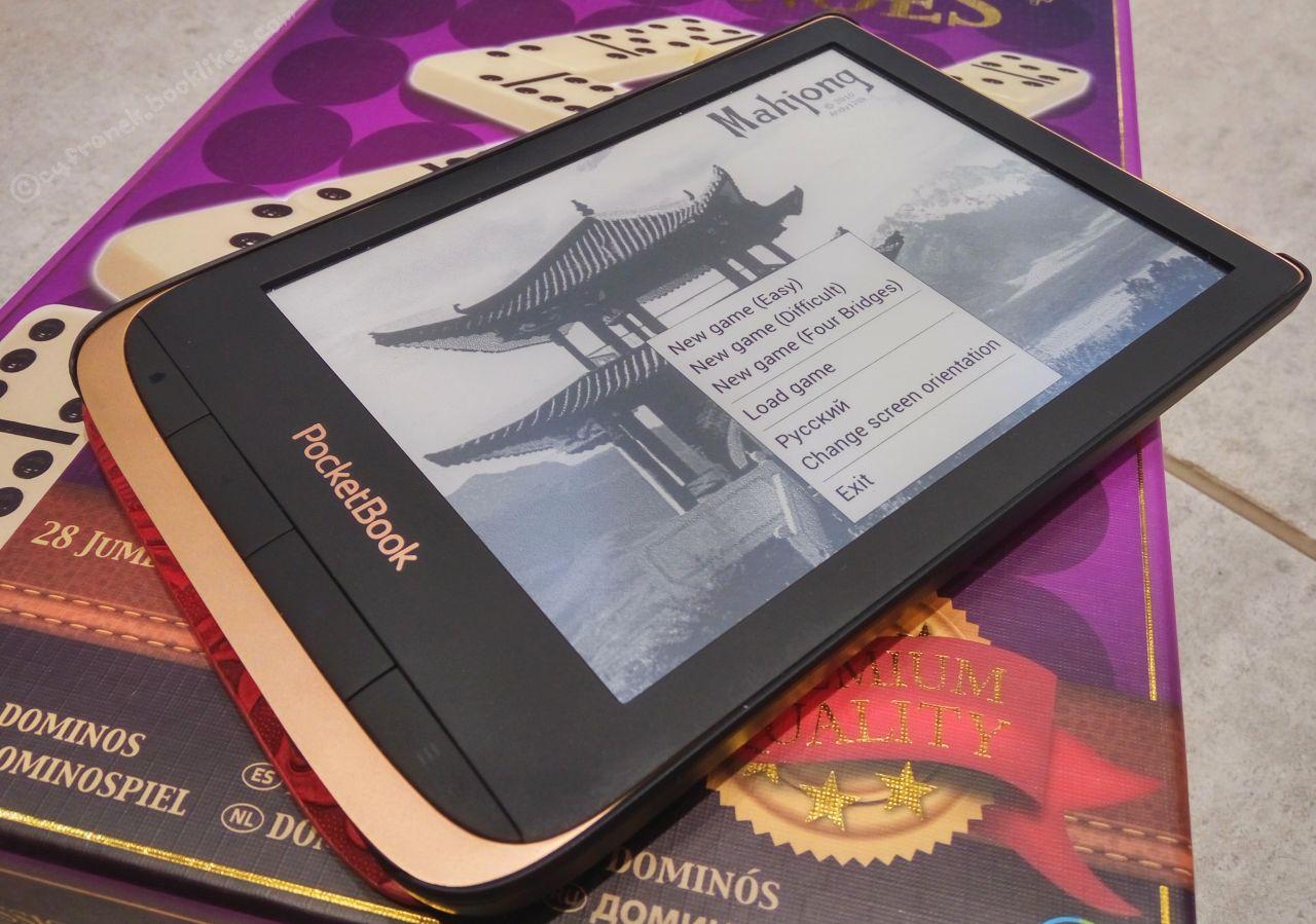 Pocketbook Cyfranek Cyfrowe Czytanie