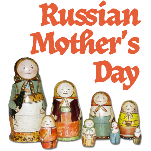 Russian Mother's Day