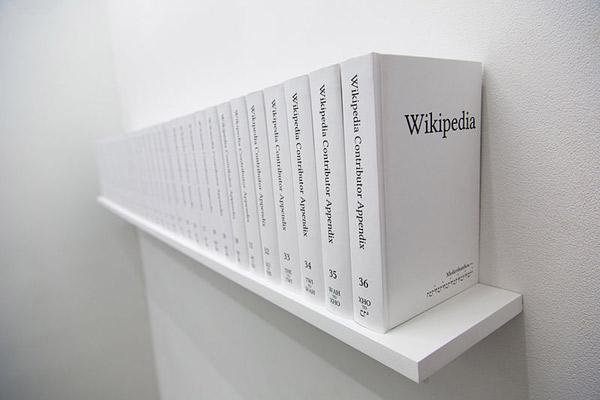 drukowana-wikipedia-2