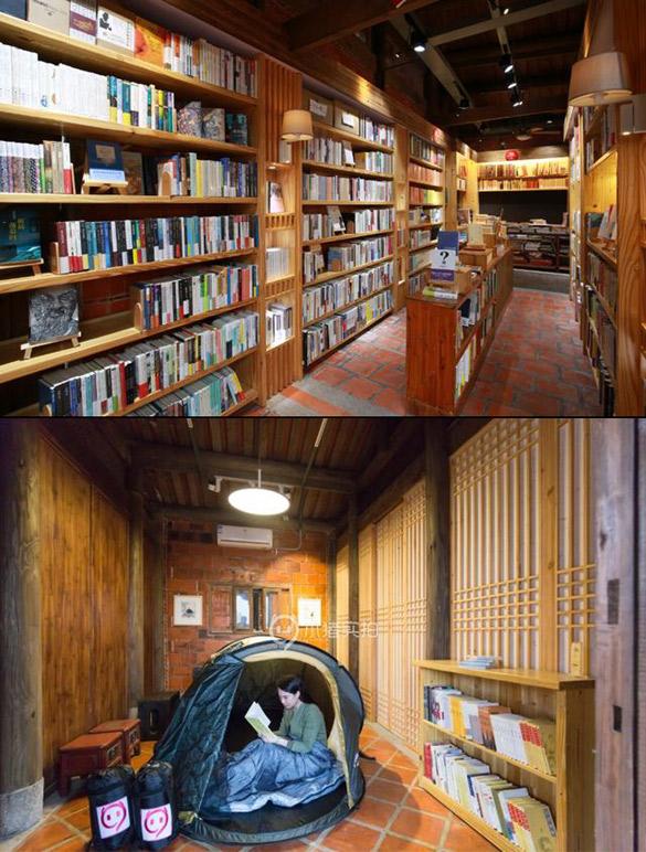 Namiot w księgarni Fengyasong w Quanzhou.