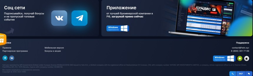 Интерфейс 1win