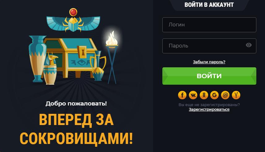 Casino RA