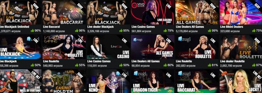 Живые крупье в PlayHub Casino