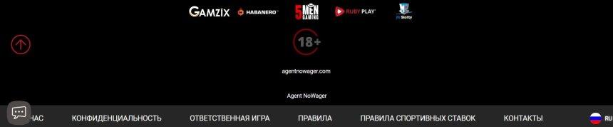 Интерфейс казино Agent NoWager