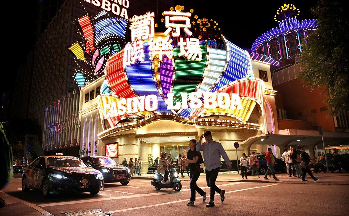 Выручка игорных заведений Макао в 2020 году упала в 5 раз — до $7,6 млрд