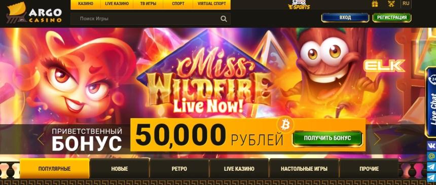 Интерфейс Argo Casino