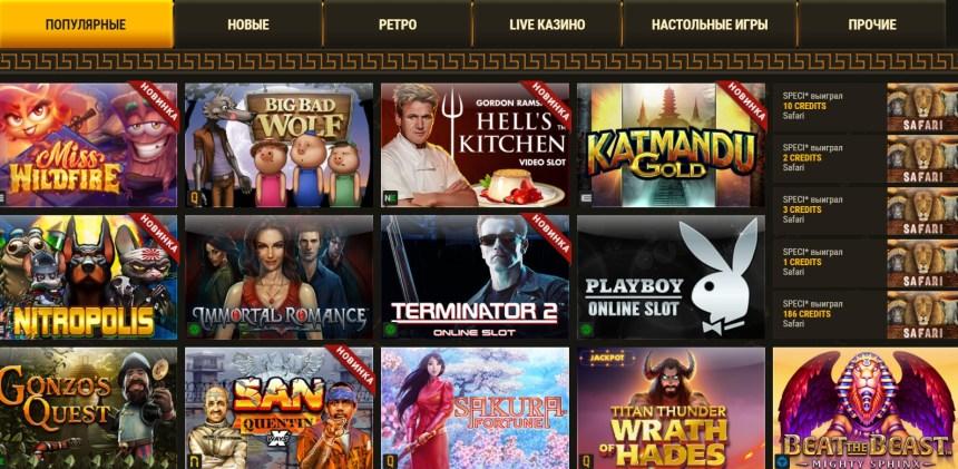 Слоты в Argo Casino