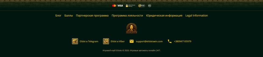 Интерфейс казино Elslots