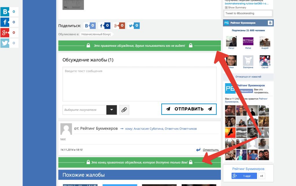Кликните на скриншот для увеличения изображения
