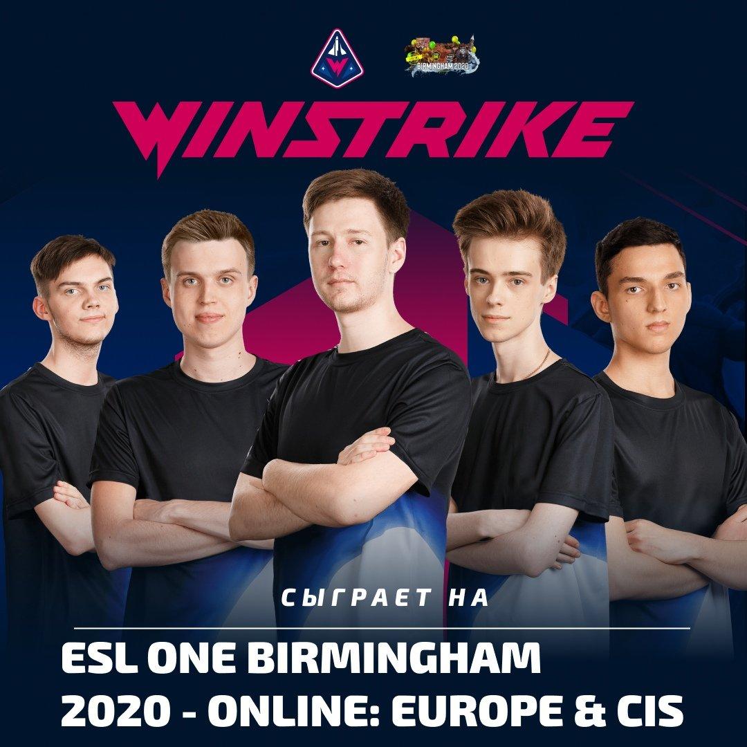 Team Spirit снялась с ESL One Birmingham 2020, ее заменит Winstrike Team