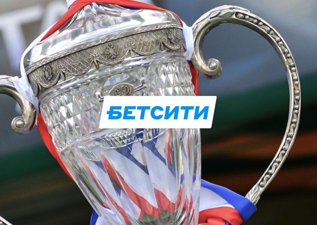 CEO «Бетсити» дал интервью – о Кубке России, долгосрочных событиях и объеме ставок в интернете