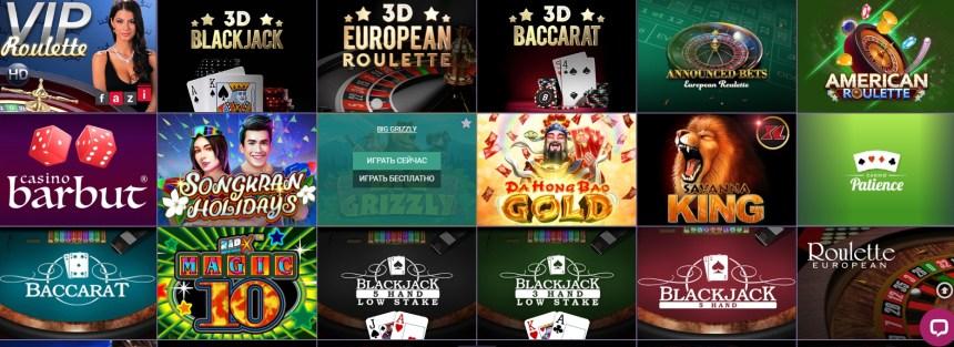 Настольные игры в казино Vbet