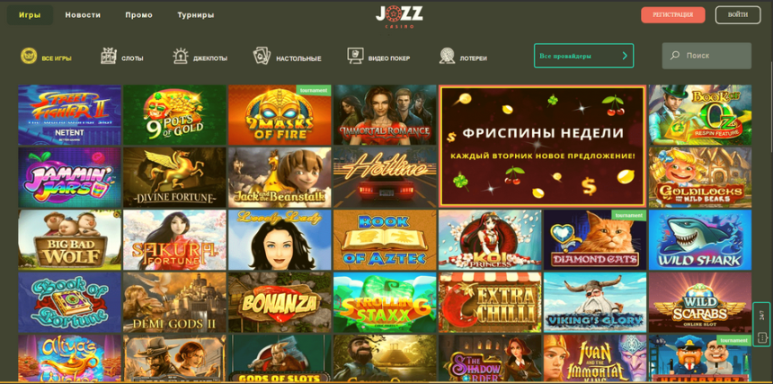 Интерфейс Jozz Casino