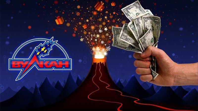Vulkan Casino получил лицензию на онлайн-казино