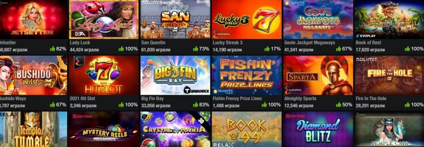 Слоты в PlayHub Casino