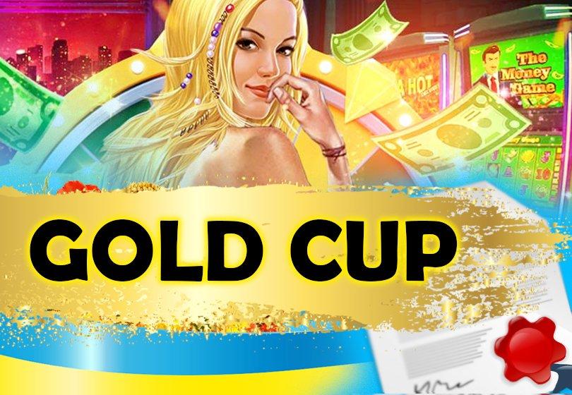 goldcup.ua