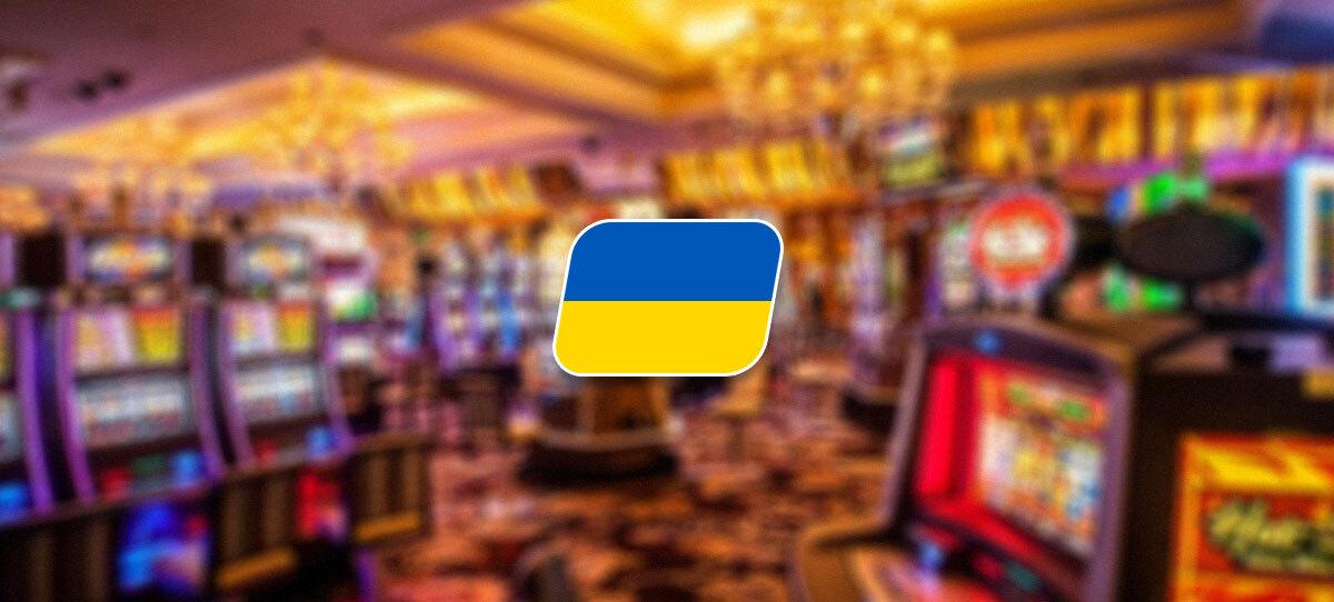 На Украине появился список граждан, склонных к игровой зависимости