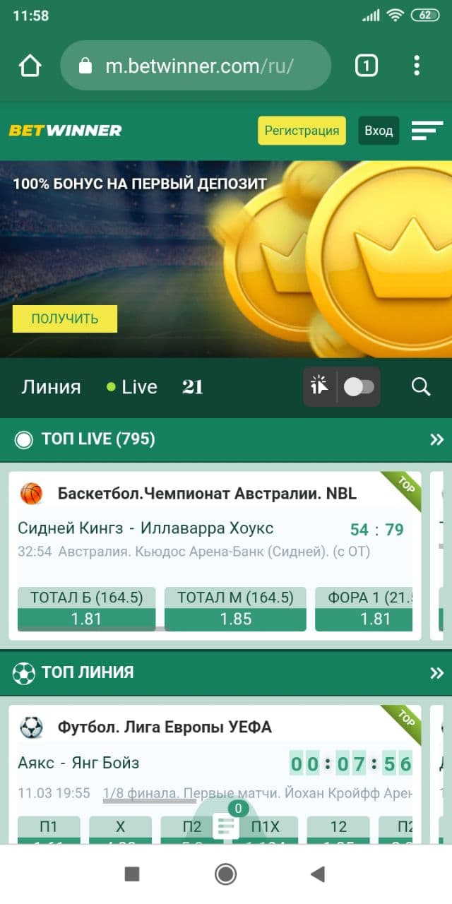 Betwinner: login e cadastro no site Changes: 5 Actionable Tips