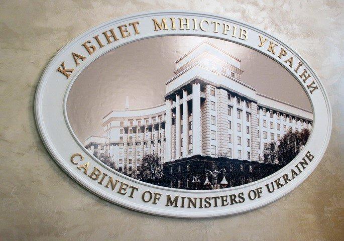 Український Уряд дуже хоче наповнити бюджет податковими надходженнями від легального гемблінга