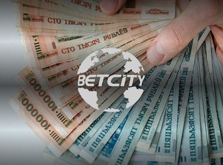 Клієнта BetCity можна назвати найвезучішим білорусом тижня