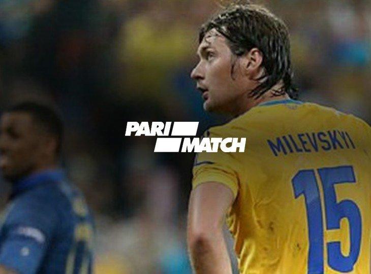 У БК «Парі-Матч» можна зробити ставку на присутність футболіста в заявці на турнір