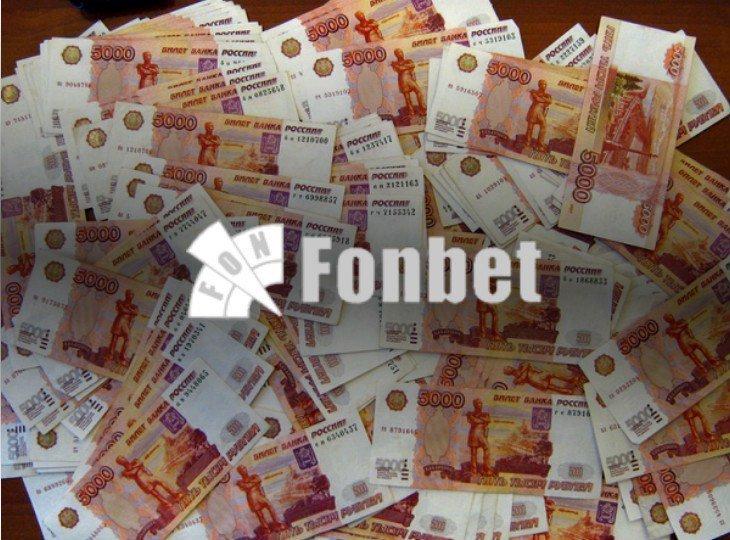 Гравець виграв 276 тис. рублів з поставлених ста