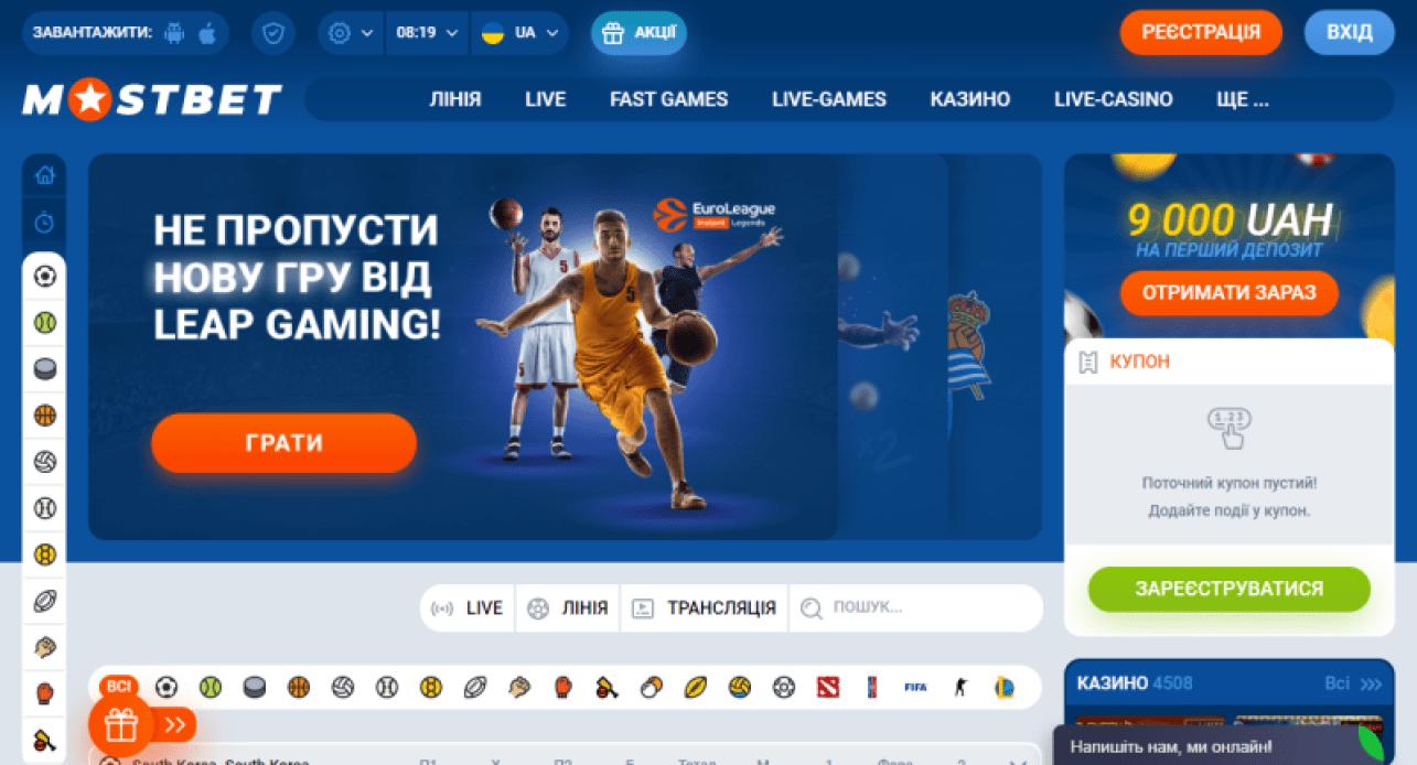 Інтерфейс Мостбет