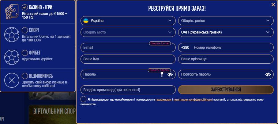 реєстрація Sapphirebet