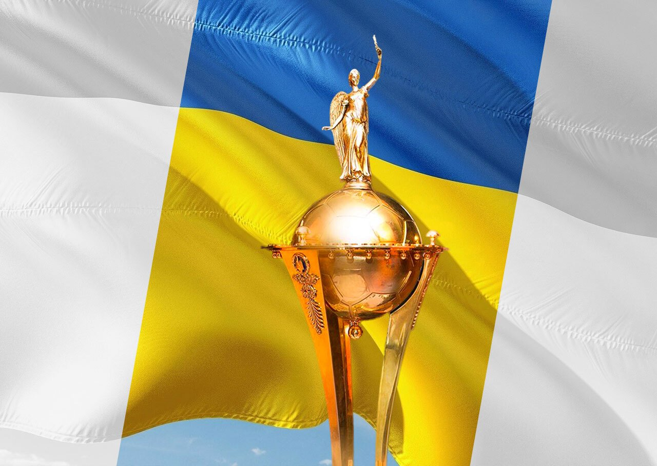 Букмекери: хто фаворит Кубка України перед чвертьфінальними поєдинками?