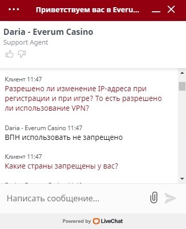 Everum 4