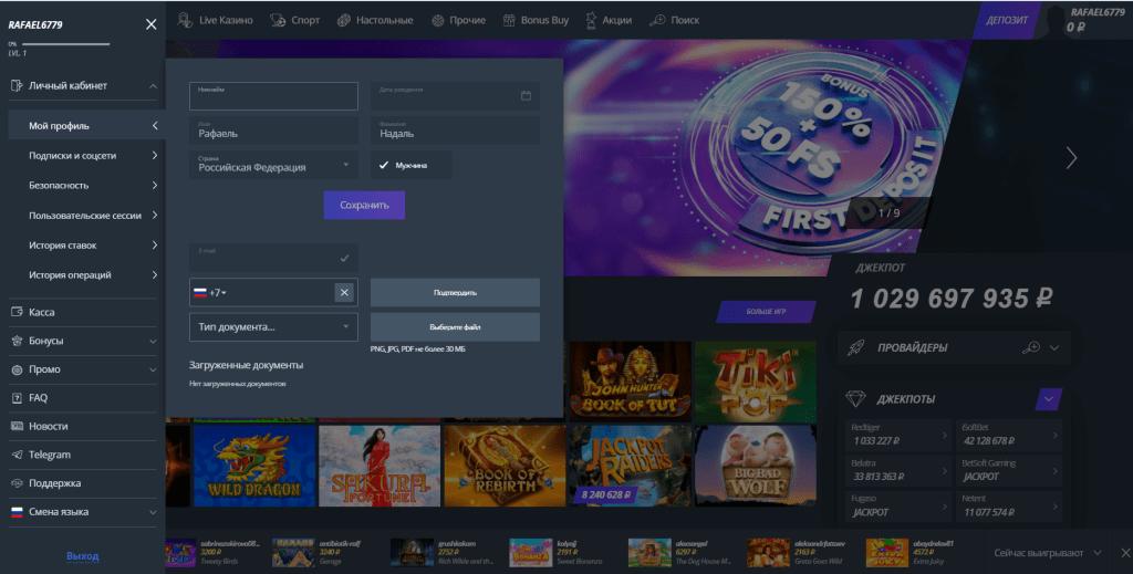 Jet Casino
