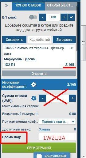 Как использовать бонусы на мтс украина