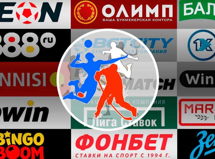 Российские букмекеры выделили на развитие спорта около ₽1 млрд