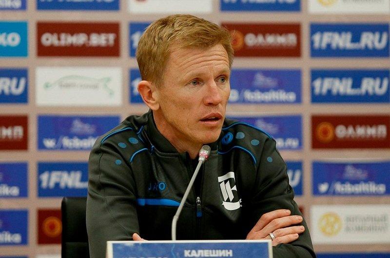 Евгений Калешин
