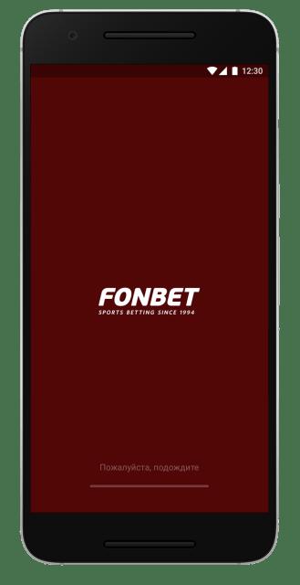 screen-Fonbet.kz-1