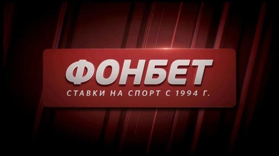 РФБ и ФОНБЕТ запускают чемпионат по кибербаскетболу