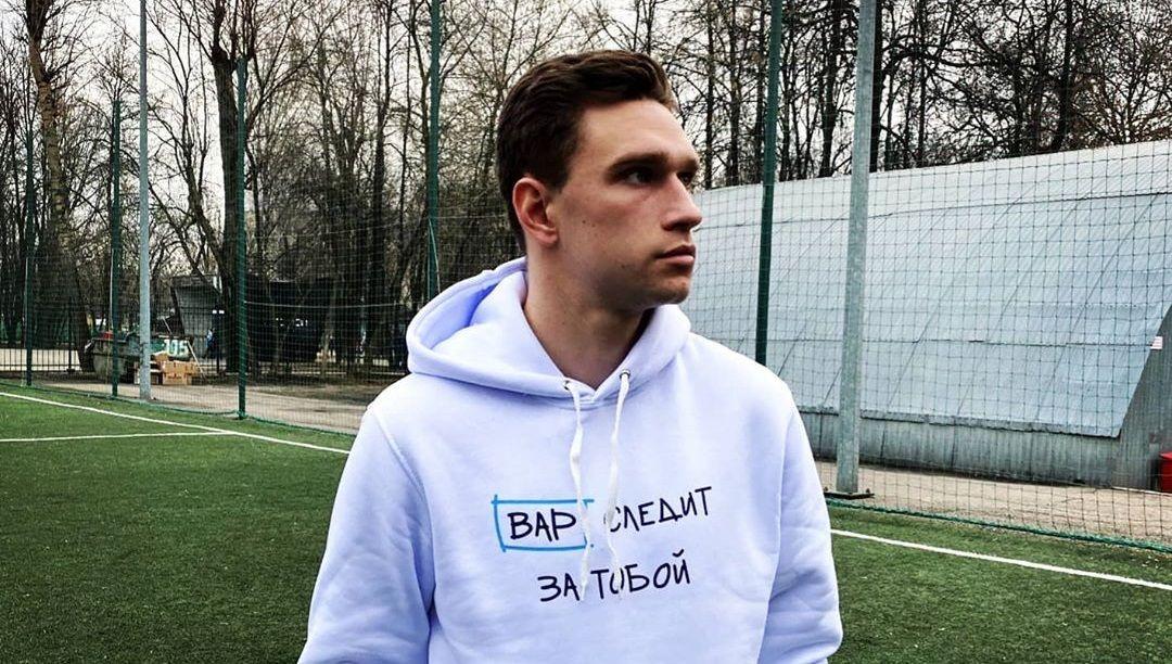 Избитый Широковым Никита Данченков