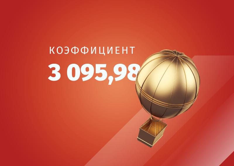 Один проклятый хоккейный матч сломал экспресс из 14 событий на 9,2 млн рублей
