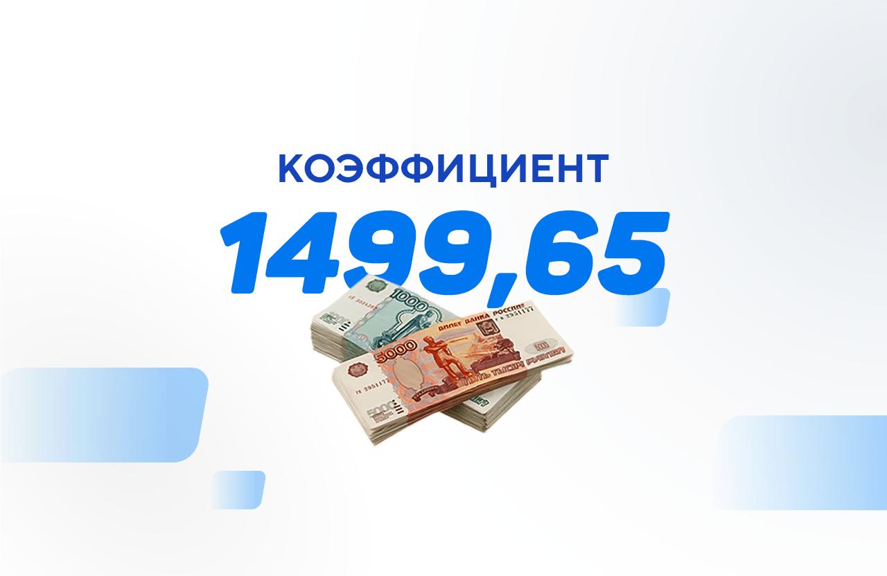 Лайв-ставки на ничью принесли жителю Башкортостана ₽74,9 тыс. с ₽50