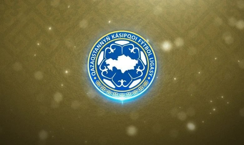 Чемпионат Казахстана по футболу