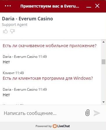 Everum 5