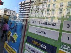 В Забайкалье подняли налоги для букмекерских компаний